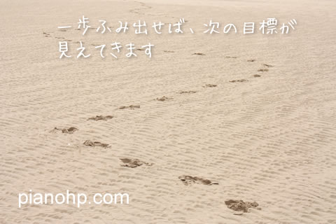 砂浜の足あと画像